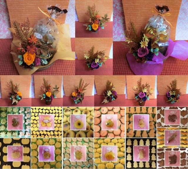 薔薇のプリザーブドフラワーを使った秋色アレンジと秋の焼き菓子菓子のギフトセット販売中です♪(*^▽^*)