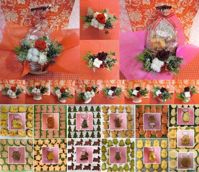 薔薇のプリザーブドフラワーを使った冬色アレンジと冬の焼き菓子菓子のギフトセット販売中です♪(*^▽^*)